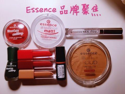 【李小皂Eva】品牌聚焦 Essence 学生党必败CP值超高的彩妆品