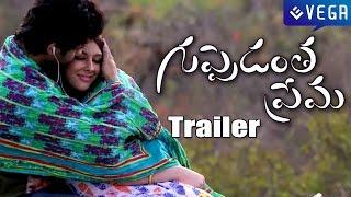 Guppedantha Prema Movie Trailer || Latest Telugu Movie 2016