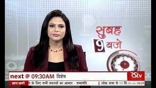 Hindi News Bulletin   हिंदी समाचार बुलेटिन – Jan 06, 2018 (9 am)