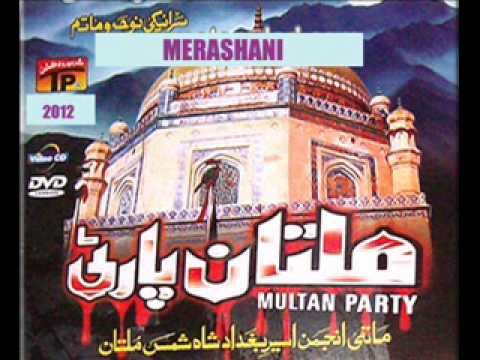 Multan Party 2011[baba Teda Qatil] video