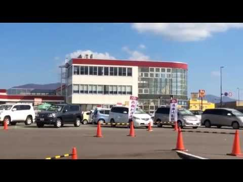 青森トヨタ自動車青森店(青森市...
