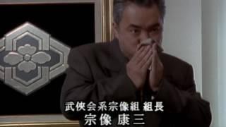 新 第三の極道 ~弔いの銃弾~
