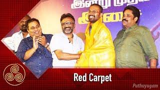 Red Carpet | 18/11/2018 | PuthuyugamTV