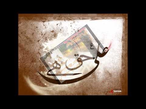 Main To Panjtan Ka Ghulam Hoon video
