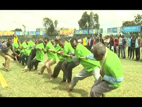 Latest Ethiopian Sport News - EBC TV February 20, 2017