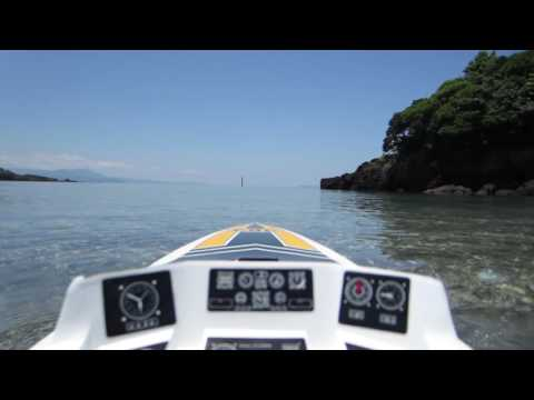 RC Boat Kyosho Jet Stream 800/canon IXY 420F Akane i Marcin Tokarz
