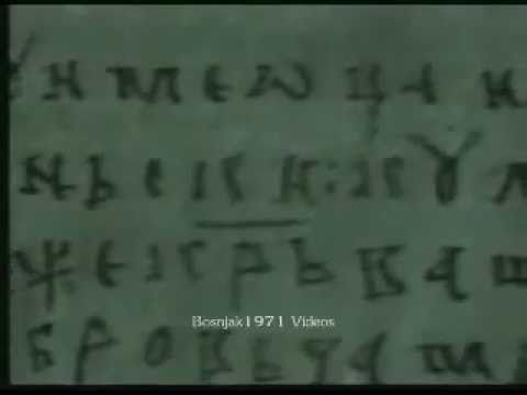istorija BOSANSKIH MUSLIMANA!!, Views: 210, Comments: 0