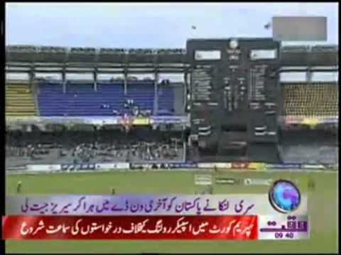 Sri Lanka Won the ODI Series Against Pakistan News Package 19 June 2012