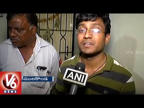 Telangana Student Sharath Koppu Shot Dead In Firing At US Restaurant | Special Report | V6 News
