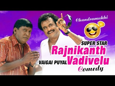 Chandramukhi Comedy Scenes - Rajinikanth, Vadivelu Comedy Videos video