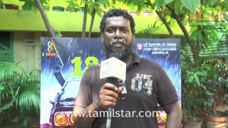 Arun Alexander At Sawari Movie Press Meet