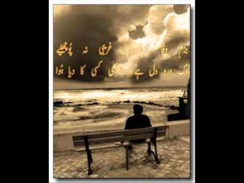 Alim Masroor New Song 2012 Shahbaz Dehwar video