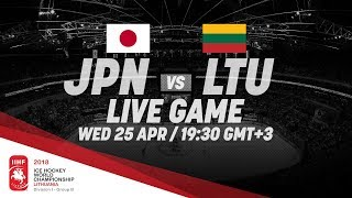 Japan - Lithuania | Live | 2018 IIHF Ice Hockey World Championship Division I Group B