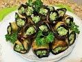 БАКЛАЖАНЫ. РУЛЕТИКИ ИЗ БАКЛАЖАНОВ. Праздничная Закуска.(Rolls of Eggplant)
