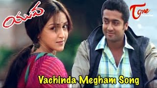 Yuva - Vachinda Megham Video Song
