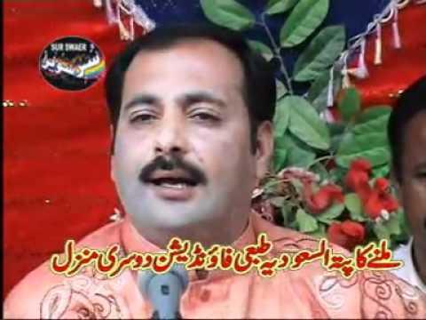 Ahmad Nawaz Cheena Latest Songs 2011 Sadi Nai Nibhdi video
