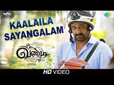 Kaalaila Sayangalam   Video   Vandi   Vidharth   Chandini   Sooraj S Kurup   Snehan   Gana Bala