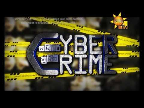 Hiru TV Cyber Crime EP 33 | 2016-06-28