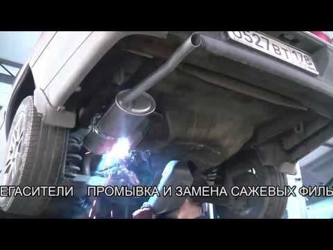 Ремонт глушителя на авто Daewoo Nexia