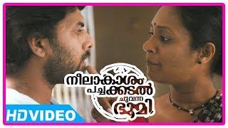 NPCB Movie Scenes | Neerppalunkukal Song | Dulquer Salmaan proposes Surja Bala Hijam | Sunny Wayne