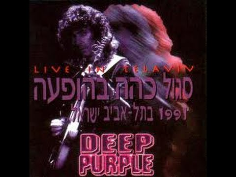 DEEP PURPLE PERFECT STRANGERS ISRAEL 91 LIVE-RARE