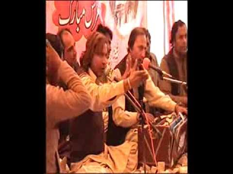 Qawali Ya Ghous Pak Aj Karam Karo Part 2 video
