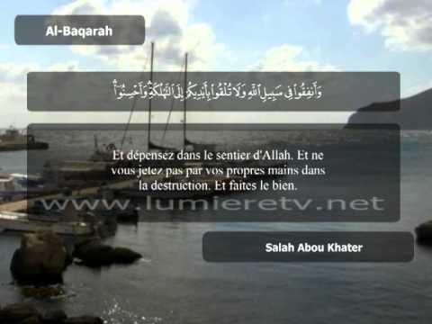 012   Partie 2   Al-baqarah (189-202)   Salah Abou Khater video
