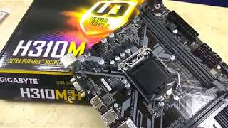 H310M H Gigabyte Ultra Durable 8th Gen Motherboard  Unboxing | Tech Land