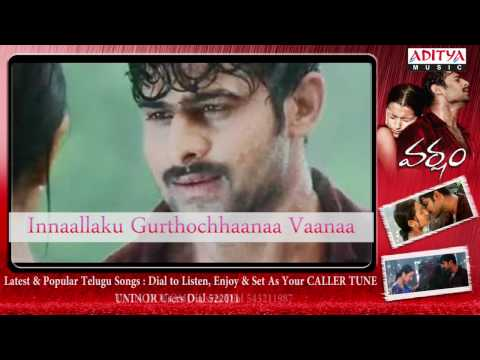 Varsham Songs With Lyrics - Nuvvostanante Song