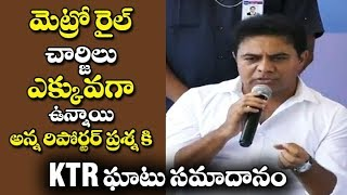 Minister KT Rama Rao Mind Blowing Answers to Media Questions | Ameerpet Station to LB Nagar Station