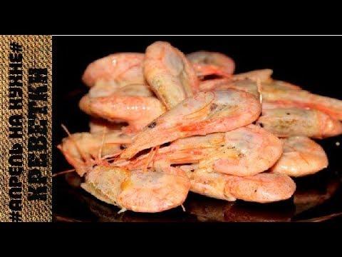 Креветки в сливочно-сырном соусе./Shrimp in creamy cheese sauce. #АпрельнаКухне#