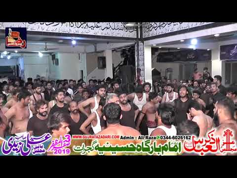Matam 3 Safar 2019  Hussania Imam Bargah Gujrat Raza Production