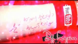 الشيعيه دلوعه احيه   تعرض كام ومكتوب اسمها على يدها #2013