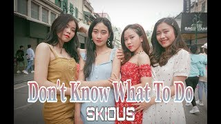 [KPOP IN PUBLIC] BLACKPINK 블랙핑크 - Don't Know What To Do Dance Cover By SKIOUS from Viet Nam