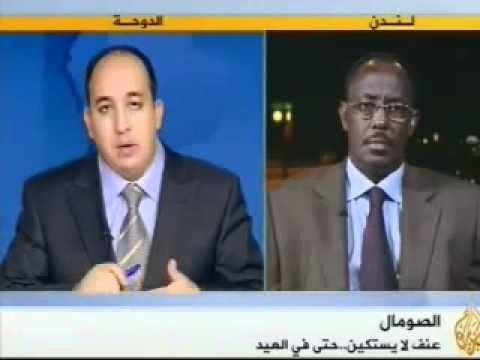 xamarcade com   Daily News Somalia                2 qarax kadhacay MOQDISHO AIR BORT XAMARCADE COM