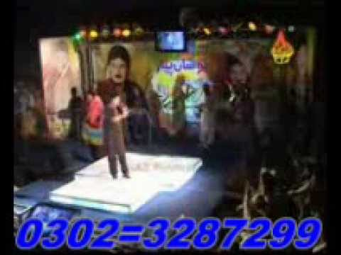 Pak De Achan Ji Ta By Shaman Ali Mirali New Song.wmv video