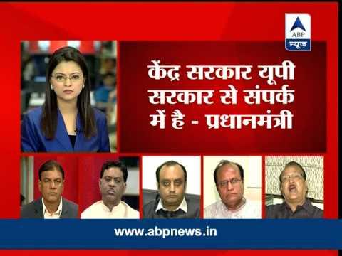ABP News debate: Is Ramgopal Yadav ruling Uttar Pradesh government ?