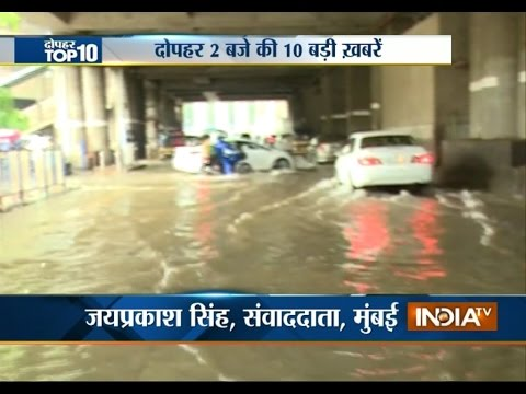 India TV News: 10 News in 10 Minutes   19 June,2015