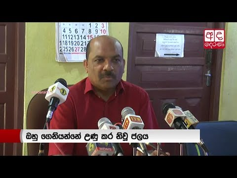 state minister palit|eng
