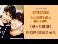 download lagu      [ENGHANROM] SEVENTEEN Dokyeom&Seungkwan - Monodrama (모노드라마) [COVER]    gratis