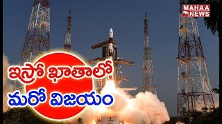 ISRO Successfully Launch PSLV-C46 Satellite Carrying RISAT-2BR1   MAHAA NEWS