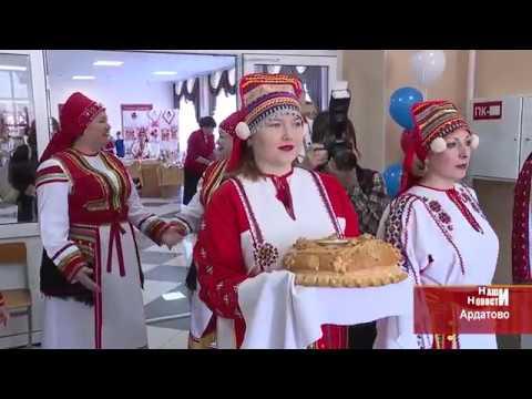 Новый Социальный центр в селе Ардатово Дубенского района