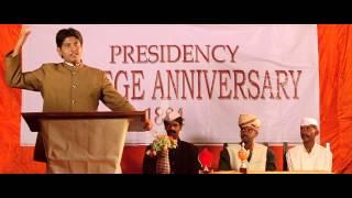 Vivekananda - swami vivekananda telugu trailer 7