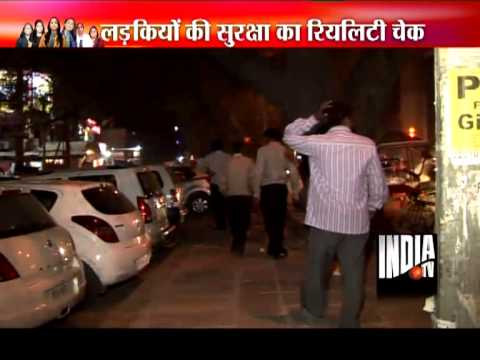 Is Delhi safe for Women? Reality Check - Paschim Vihar, Delhi !