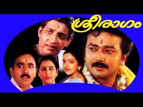 Sreeragam - Malayalam Full Movie - Jayaram video