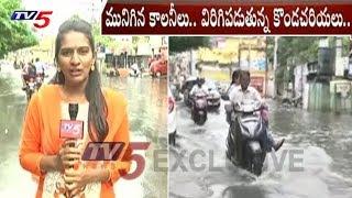 విజయవాడలో వర్ష భీబత్సం! - Vijayawada  - netivaarthalu.com