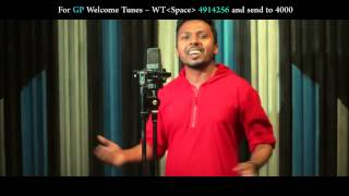 Eider Anondo by Belal Khan Eid Special Full Song