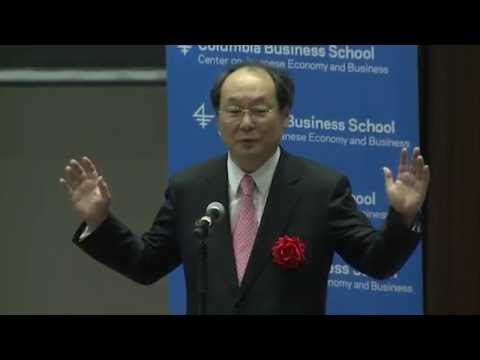 Restoring the Japanese Economy: Where is the Risk Capital in Japan?