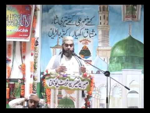 2 # Dr Ehsan Ullah Speech In Mehria Naseeria Trasut Unan video