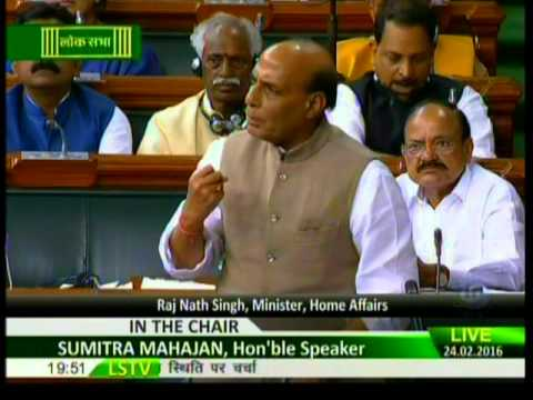 Home Minister Shri Rajnath Singh- Smt. Smriti Irani speech on JNU was an eye-opener